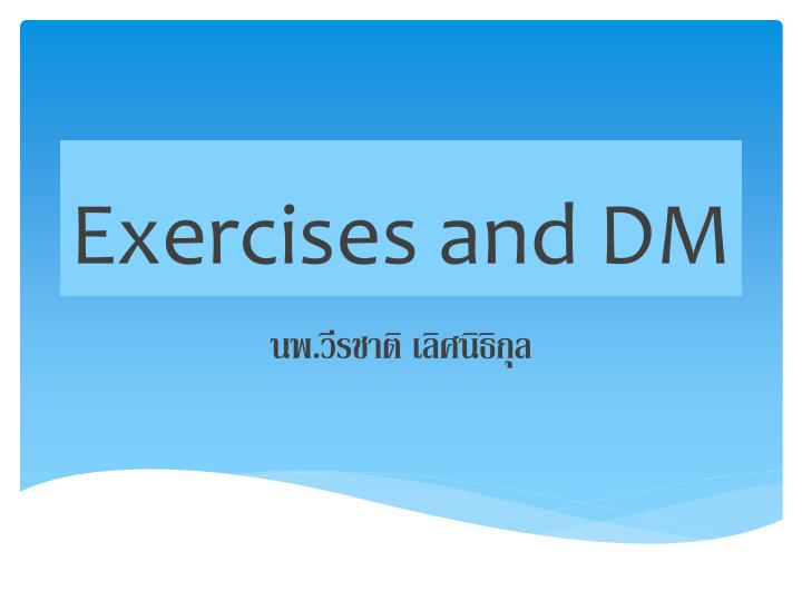 exercises and dm n.