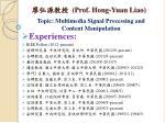 prof hong yuan liao1