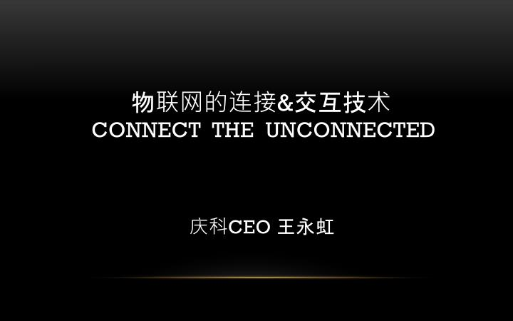 connect the unconnected n.