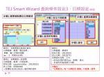tej smart wizard 31
