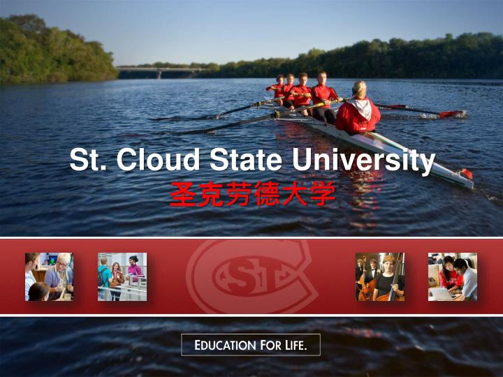 st cloud state university n.