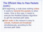 the efficient way to pass packets cont