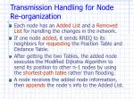 transmission handling for node re organization