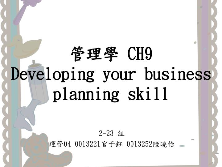 ch9 developing your business planning skill n.