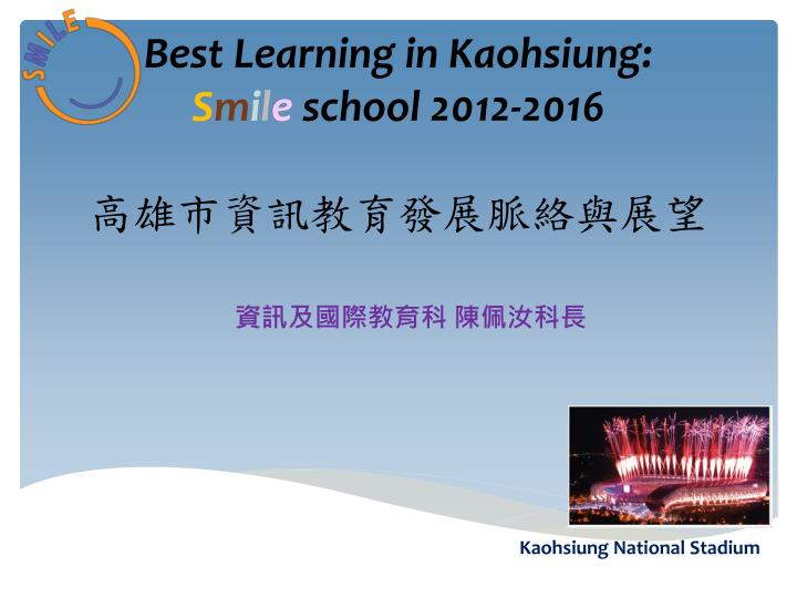 best learning in kaohsiung s m i l e school 2012 2016 n.