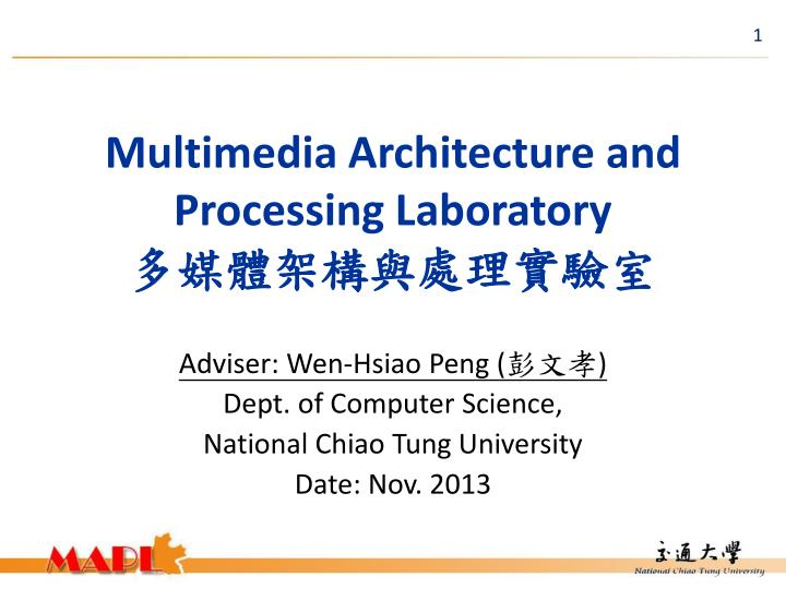 multimedia architecture and processing laboratory n.