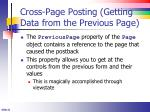 cross page posting getting data from the previous page