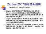 zigbee 2007