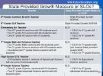 state provided growth measure or slos