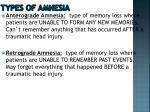 types of amnesia