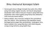 ilmu menurut konsepsi islam
