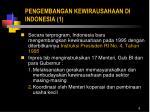 pengembangan ke wirausaha a n di indonesia 1