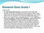 giovanni duns scoto i