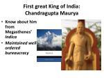 first great king of india chandragupta maurya