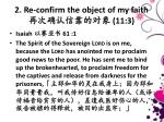 2 re confirm the object of my faith 11 31