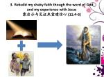 3 rebuild my shaky faith though the word of god and my experience with jesus 11 4 6