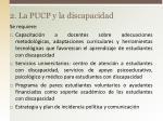 2 la pucp y la discapacidad3