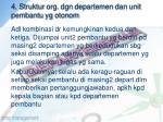 4 struktur org dgn departemen dan unit pembantu yg otonom