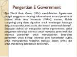 pengertian e government
