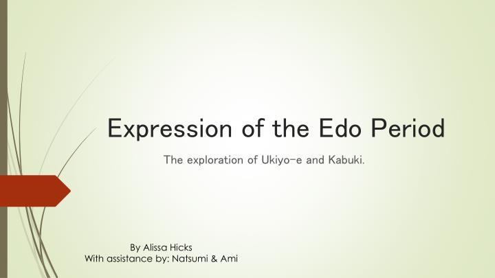 expression of the edo period n.