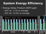 system energy efficiency