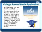 college access mobile application