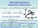 differential equation of cutting force characteristics