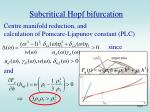 subcritical hopf bifurcation