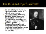the russian empire crumbles