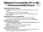 belangrike konsepte by hiv en die muskuloskeletale sisteem