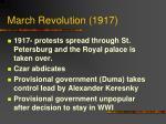 march revolution 1917