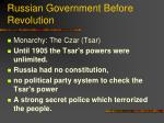 russian government before revolution