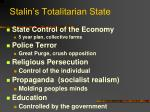 stalin s totalitarian state
