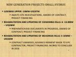 new generation projects small hydros2