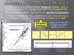 overview of biostatistical methods7