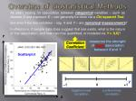 overview of biostatistical methods8