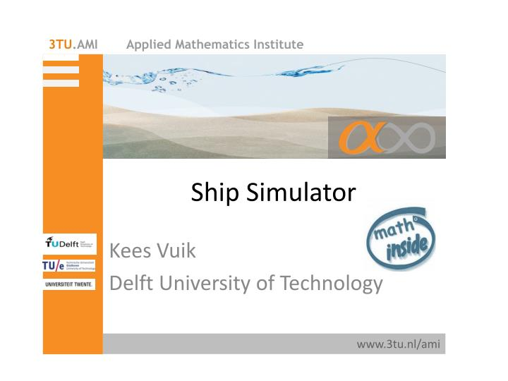 ship simulator n.