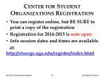 center for student organizations registration