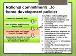 national commitments to frame development policies
