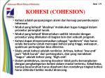 kohesi cohesion1
