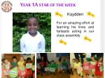 year 1a star of the week