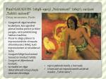paul gauguin 1848 1903 vairumati 1897 sarjast tahiti naised orsay muuseum pariis