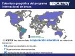 cobertura geogr fica del programa internacional de becas