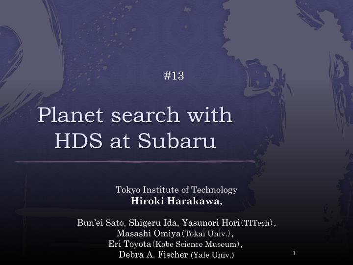 planet search with hds at subaru n.