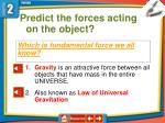 which is fundamental force we all know