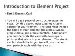 introduction to element project1