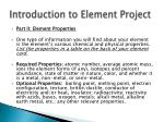 introduction to element project2