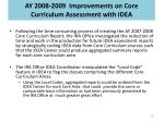 ay 2008 2009 improvements on core curriculum assessment with idea