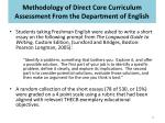 methodology of direct core curriculum assessment from the department of english
