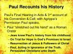 paul recounts his history